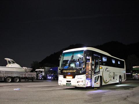西日本JRバス「グラン昼特急大阪6号」 641-16923 白鳥PAにて_02