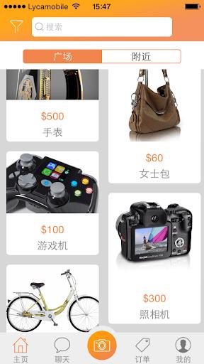 简购 - 北美新旧商品交易平台