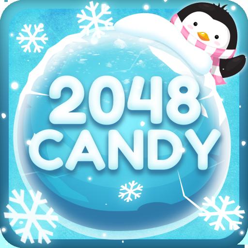 解谜の2048キャンディ (Candy) LOGO-記事Game