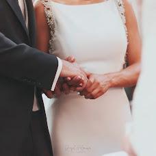 Wedding photographer Raquel Palomino olivares (RPOlivares). Photo of 22.05.2019