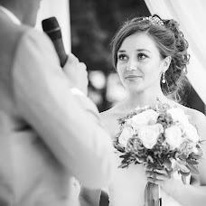 Свадебный фотограф Александр Патиков (Patikov). Фотография от 20.08.2018