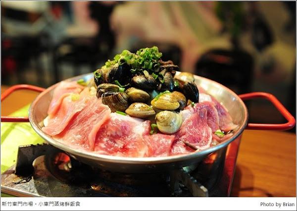 新竹東門市場小東門蒸烤鮮飯食。傳統老市場變身美食小吃集中地
