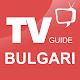 Bulgaria TV Guide
