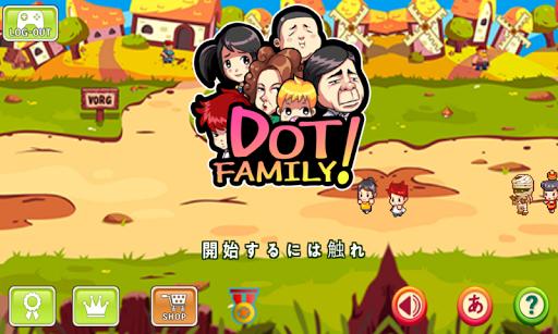 角色扮演必備免費app推薦|ドットファミリ RPG線上免付費app下載|3C達人阿輝的APP