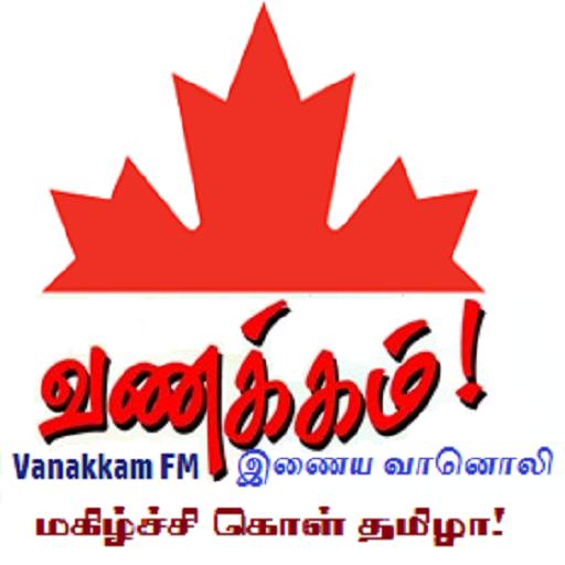 Vanakkam Web Radio screenshot 1