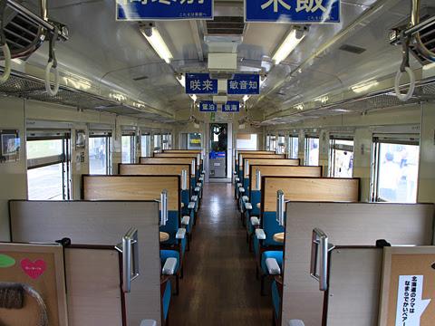 JR北海道 観光列車「風っこそうや」 音威子府にて_11 4号車 車内
