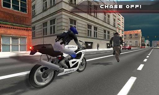 玩免費模擬APP|下載警察の追跡モバイル隊 app不用錢|硬是要APP