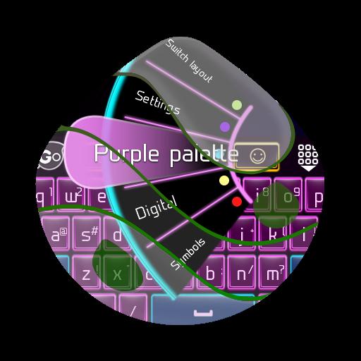 보라색 팔레트 GO Keyboard 個人化 App LOGO-APP試玩
