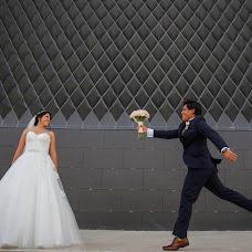 Wedding photographer Olliver Maldonado (ollivermaldonad). Photo of 14.02.2018