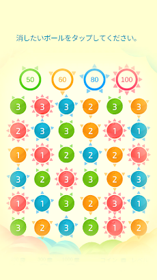 デュアルマッチ3 - Dual Match 3 -のおすすめ画像4