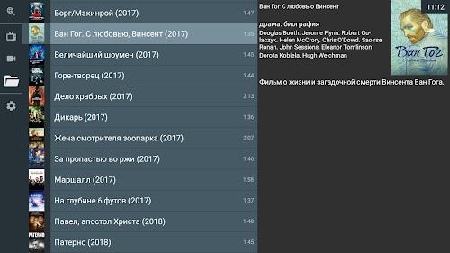 Screenshot 3 OTT Navigator IPTV 1.4.2 APK PAID