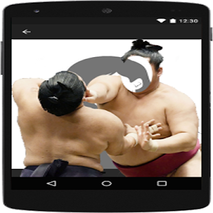 The Sumo Photo Frame - náhled