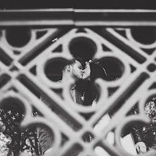 Wedding photographer Tanya Volkova (tanyavolkova). Photo of 21.08.2014
