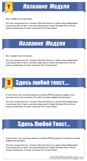 http://ktonanovenkogo.ru/image/primeroxes.png