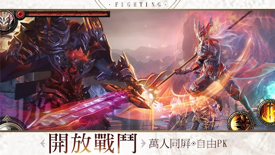 創世破曉- screenshot thumbnail