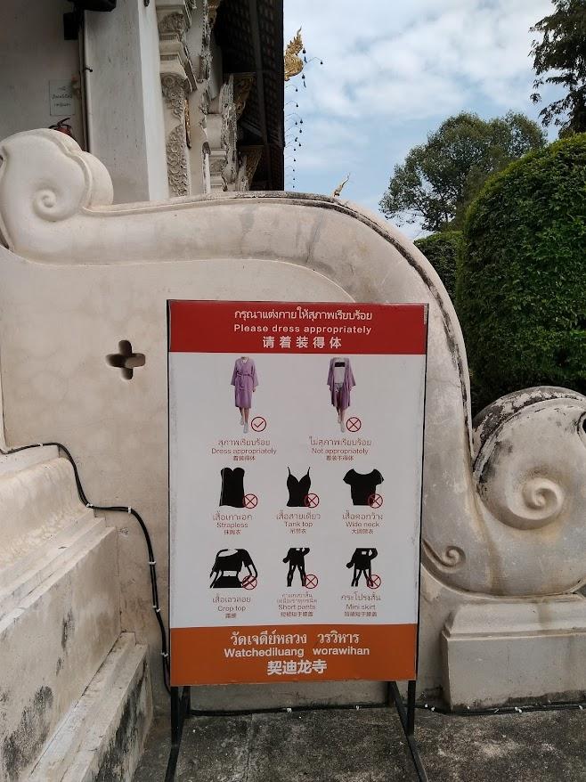 参拝時の服装のマナー