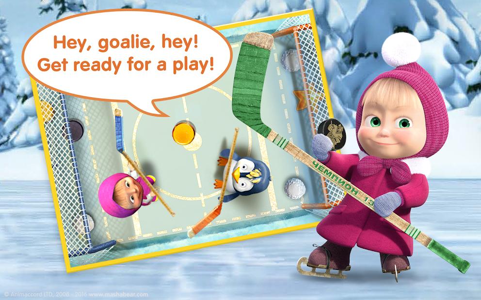 Masha and the Bear Child Games screenshot 12