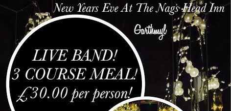 See in 2017 at Nag's Head