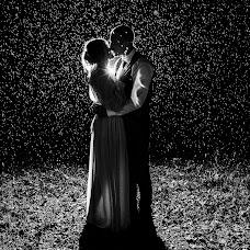 Wedding photographer Artur Yazubec (jazubec). Photo of 11.12.2018