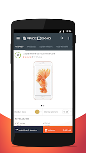 Compare Mobile Price India App- screenshot thumbnail