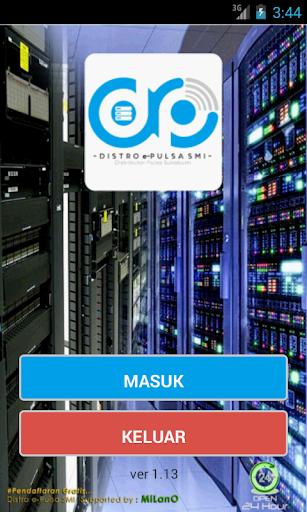 AppDistro e-Pulsa SMI 1.13 screenshots 1