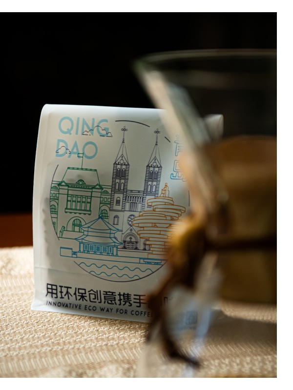 retail coffee recyclable bags