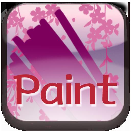 AndroPainter (小画家 - 绘画应用) 休閒 App LOGO-硬是要APP