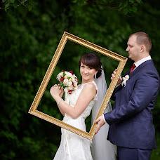 Wedding photographer Andrey Bobreshov (bobreshov). Photo of 06.10.2015