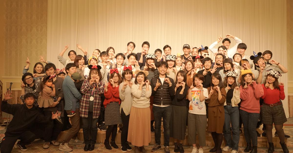 コムニコ10周年を迎えました!〜東京・関西オフィス編〜