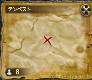map56E