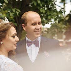 Wedding photographer Romas Ardinauskas (Ardroko). Photo of 05.03.2018