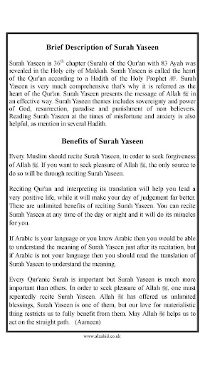 Surah Yaseen 7 Mubeen Wazifa App Report on Mobile Action