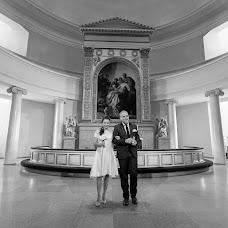 Wedding photographer Mariya Stepicheva (mariastepicheva). Photo of 14.07.2018