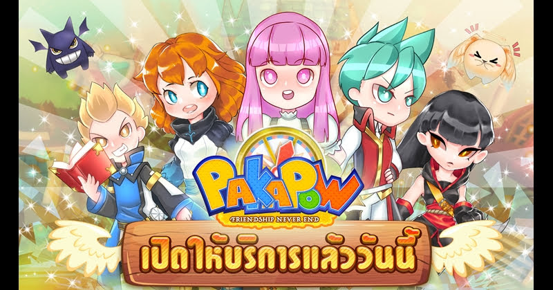 PaKaPow: Friendship Never Ends เปิด Open Beta