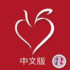 台灣伴手禮名品展 icon