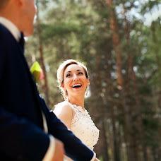 Wedding photographer Anastasiya Pivovarova (pivovarovaphoto). Photo of 16.08.2017