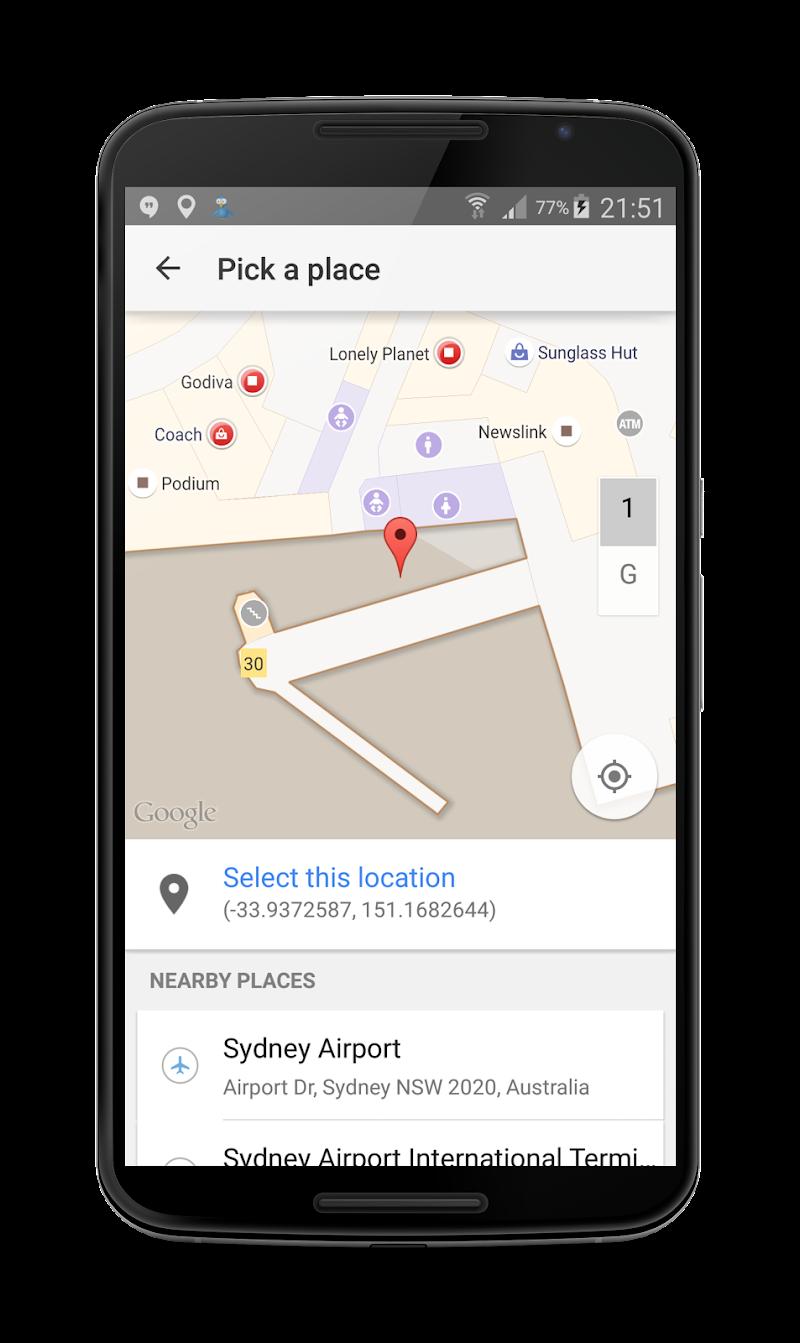 Скриншот FLIGHTS Nice Airport