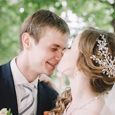 Wedding photographer Andrey Grishin (FOTO-MARS). Photo of 07.04.2015