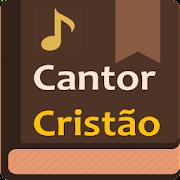 Cantor Cristão