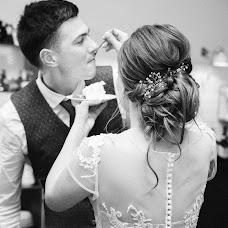 Wedding photographer Anna Bamm (annabamm). Photo of 15.05.2018
