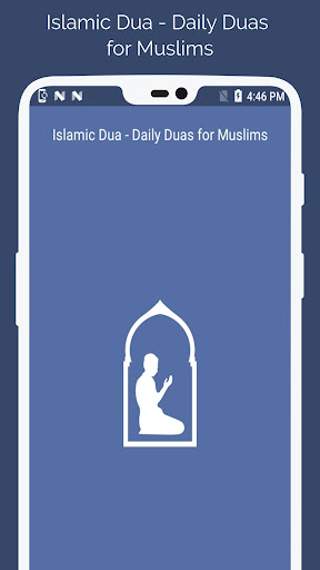 Islamic Dua - Daily Duas for Muslims 4.5 screenshots 1