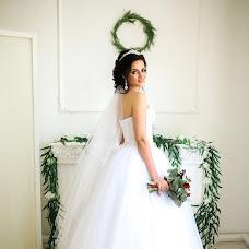 Wedding photographer Rada Bukharova (RadaBukharova529). Photo of 28.01.2018
