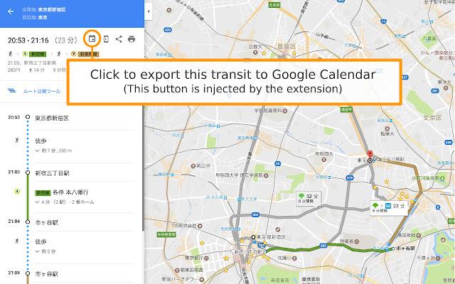Google Maps Transit Scheduler