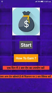 Earn Cash - náhled