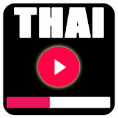 Thai Music & Songs 2018 : Thailand Country Music