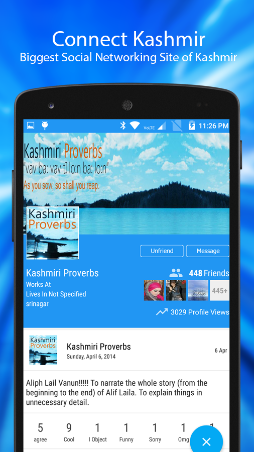 Connect Kashmir- screenshot