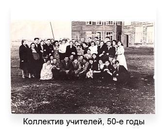 C:\Users\Юля\Pictures\Светлолобово\48.jpg