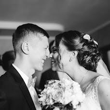 Wedding photographer Andrey Melnichenko (AmPhoto). Photo of 21.04.2016