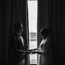 Wedding photographer Nikolay Mint (Miko1309). Photo of 09.04.2018