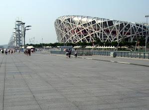 Photo: Olympic Stadium